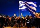 Pád Grécka by nás stál stovky miliónov (Hospodárske noviny)